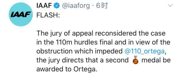 西班牙队上诉成功,谢文骏110米栏第四变第五