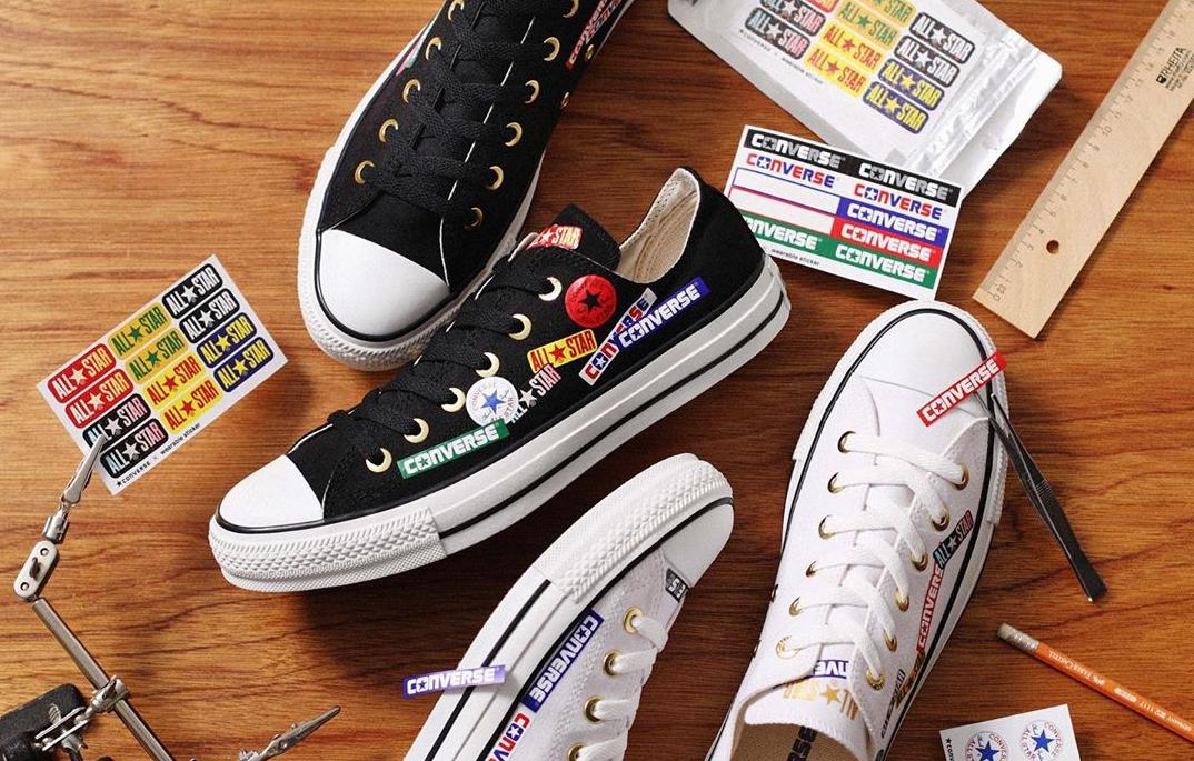 <b>全世界独一无二的球鞋由你打造!CONVERSEJapan开启球鞋DIY新纪元!</b>