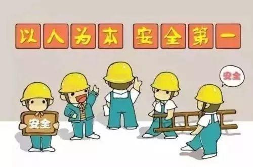 [转载]每日施工安全小知识|施工现场易燃易爆隐患排查措施