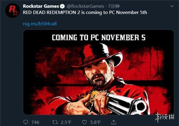 《荒野大镖客2》PC版发售决定登陆R星游戏平台