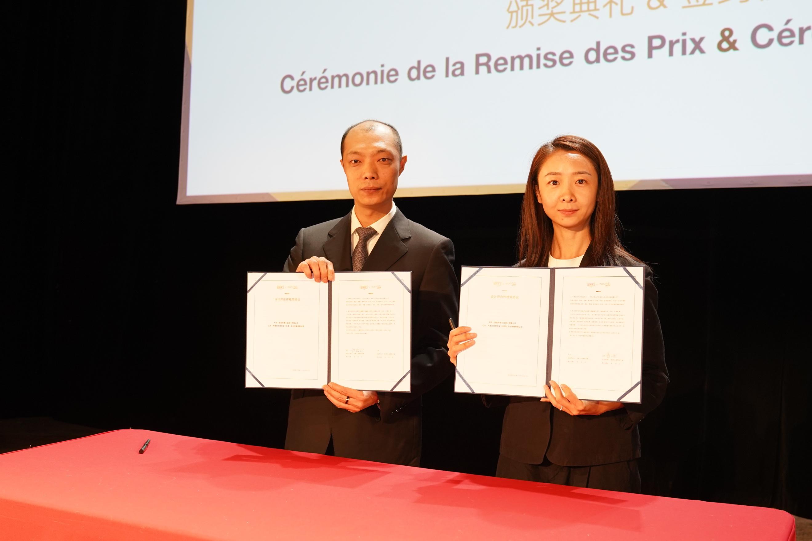 阿里鱼在巴黎签约设计师合作 促成yabo2018 vip设计联姻中国创造_yabo2018 vip新闻_yabo2018 vip中文网