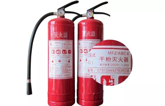 abc干粉灭火器使用方法