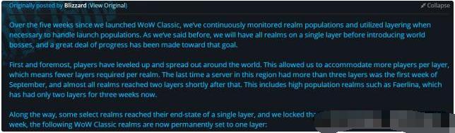 魔兽世界:怀旧服开始取消位面系统,离第二阶段开放不会久了!