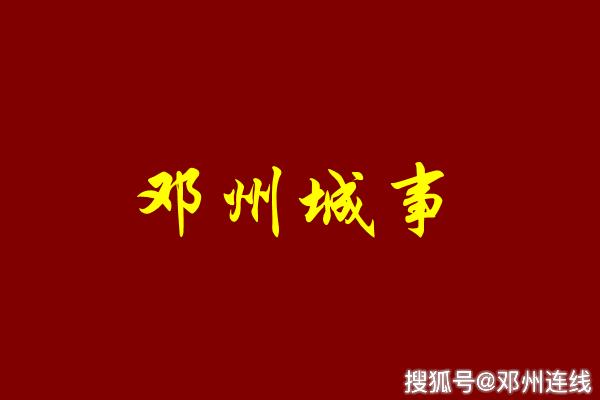 <b>邓州赵某在酒店被警方抓获,看看他犯了何事</b>