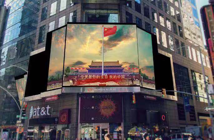 给力!开封景区登录纽约时代广场