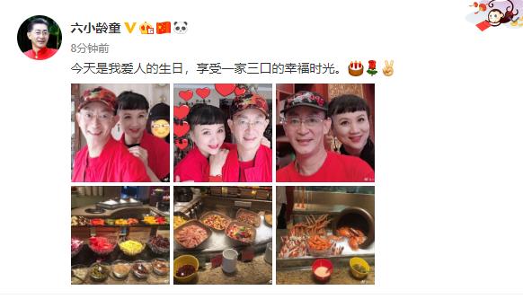 六小龄童为老婆庆生,夫妻俩亲密合影吃海鲜,女儿罕见出镜!
