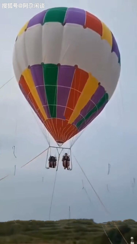 烟台景区氢气球绳断裂母子2人遇难,警方初步判定 这是刑事案件