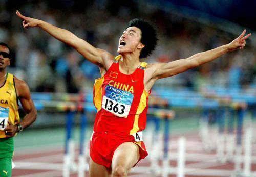 刘翔应补个金牌!世锦赛最争议一幕,谢文骏名次后退一位