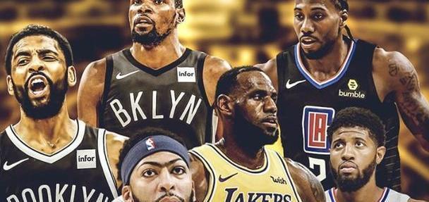 新赛季NBA十大球队排名:勇士跌出前5,小卡+乔治让快船晋升第一