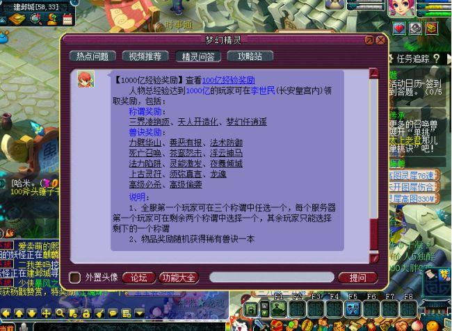 梦幻西游:连续3本千亿经验的特殊兽诀,发现一次比一次好!