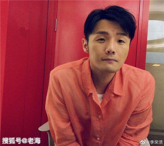 李荣浩为婚礼狂减肥,瘦出眼睛的他被调侃,称其为最丑明星新郎