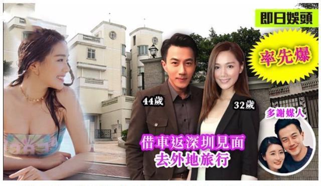 刘恺威新恋情曝光,与小十二岁女友甜蜜约会