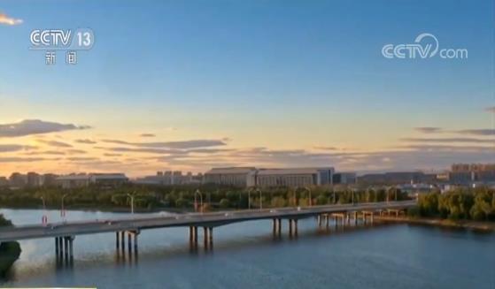 北京城市副中心建设取得阶段性成果