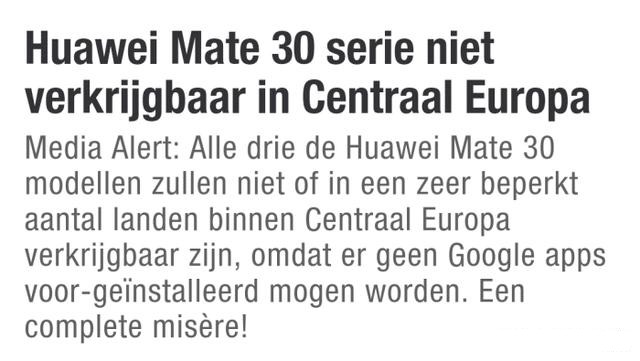 无奈华为让步直接不卖了,华为Mate 30国外销量将大幅下跌