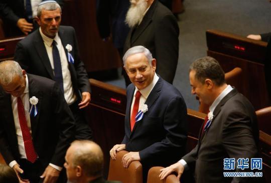 以色列第22届议会议员宣誓就职