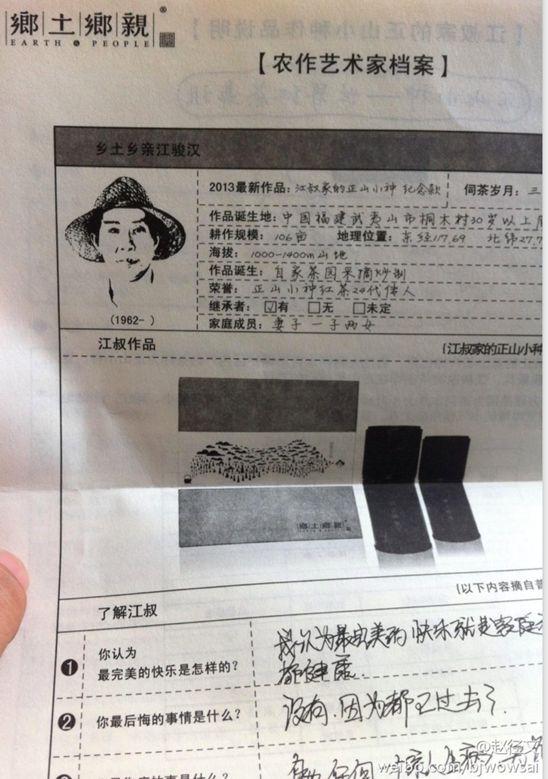 江苏一女子4S店内坐塌宝马引擎盖 商家:已报警
