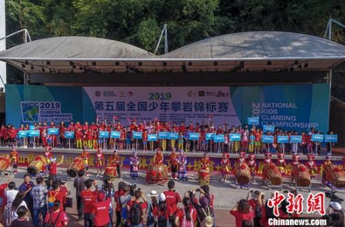全国少年攀岩锦标赛开赛77支代表队齐聚马山