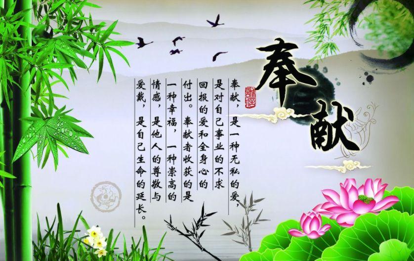 少年中国梦合唱谱正谱