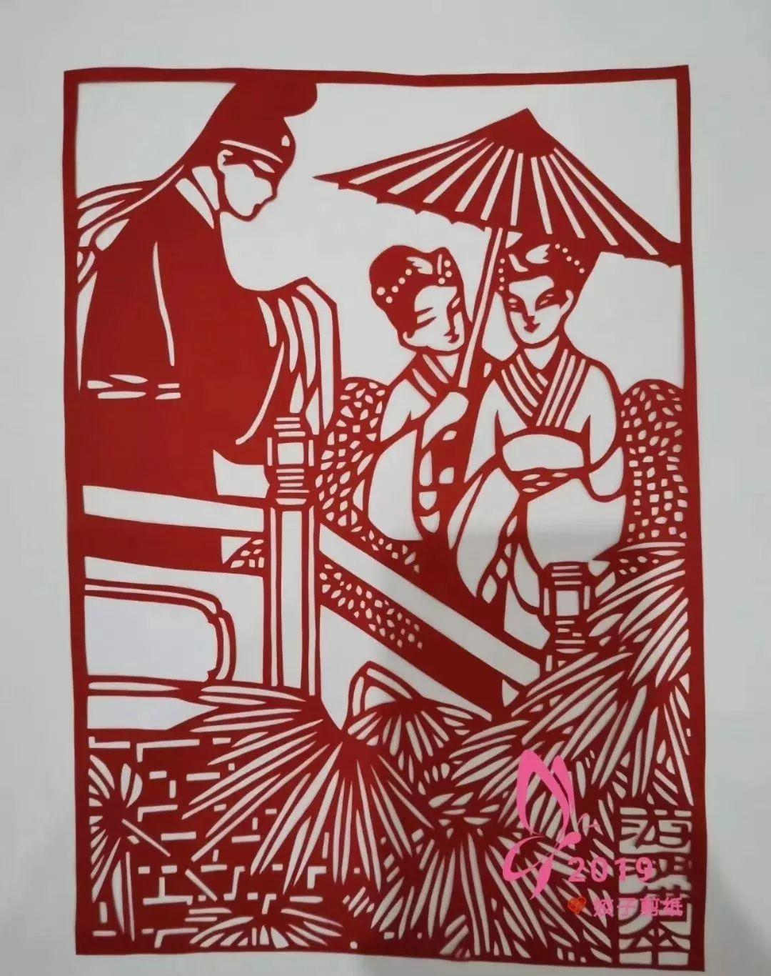 热爱祖国为主题的剪纸-折纸人 m.zhezhier.com