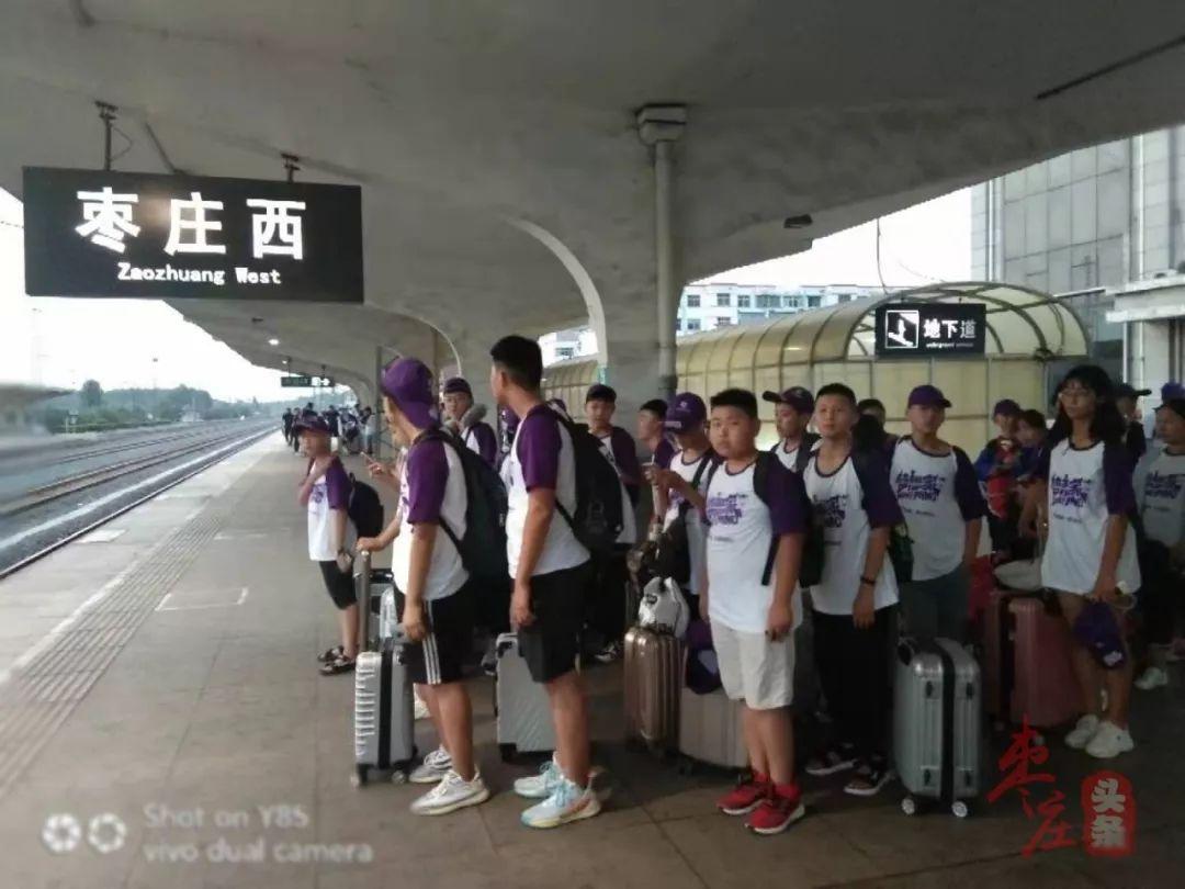 出行旅客注意,枣庄西站运行图又有新变化