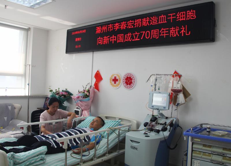 安徽全椒一特警捐造血干细胞救人,第三天即主动返岗_李春宏
