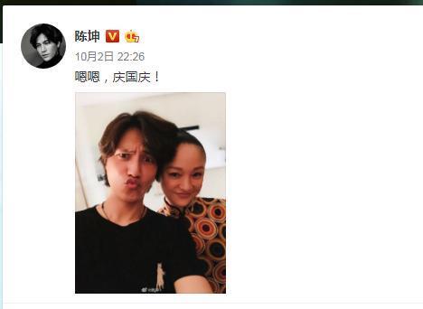 陳坤與周迅相約吃火鍋,周迅穿旗袍發際線成亮點 作者: 來源:貓眼娛樂V