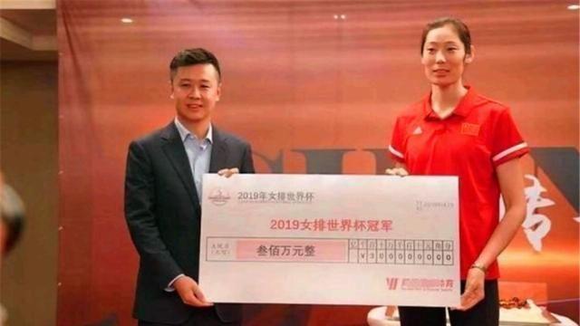 <b>中国女排夺冠,马云跟马化腾给出奖励,球迷们认为都不及许家印</b>