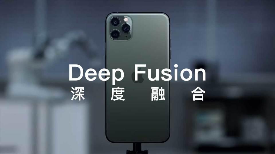 <b>iPhone11迟到的新功能DeepFusion效果初探</b>