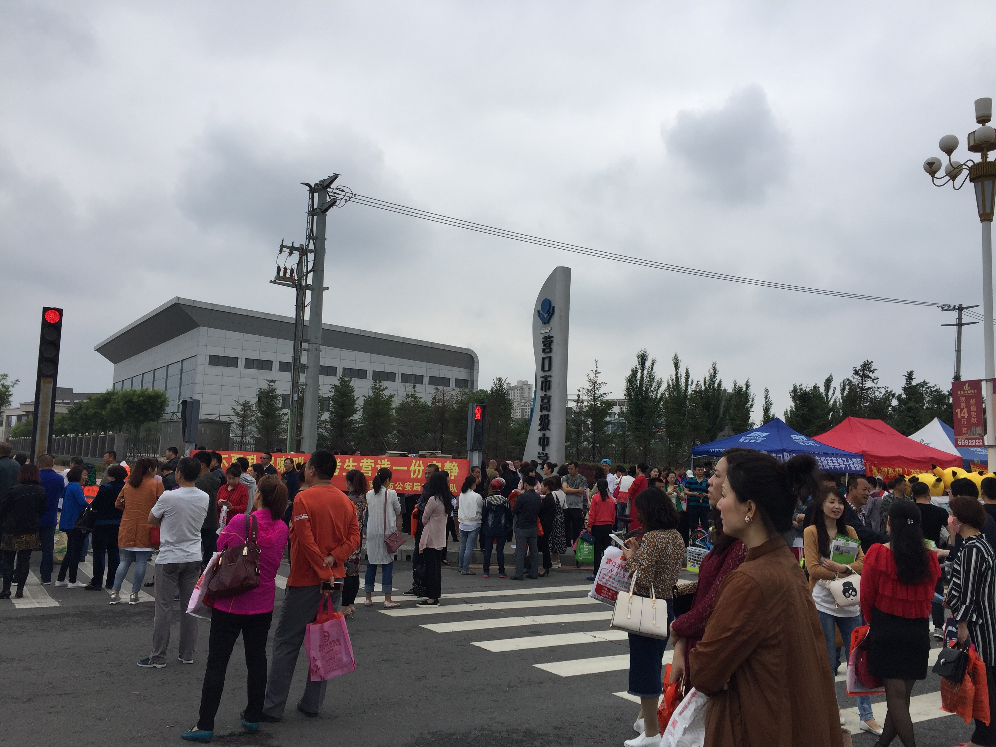<b>辽宁工程技术大学营销管理学院与专业介绍</b>