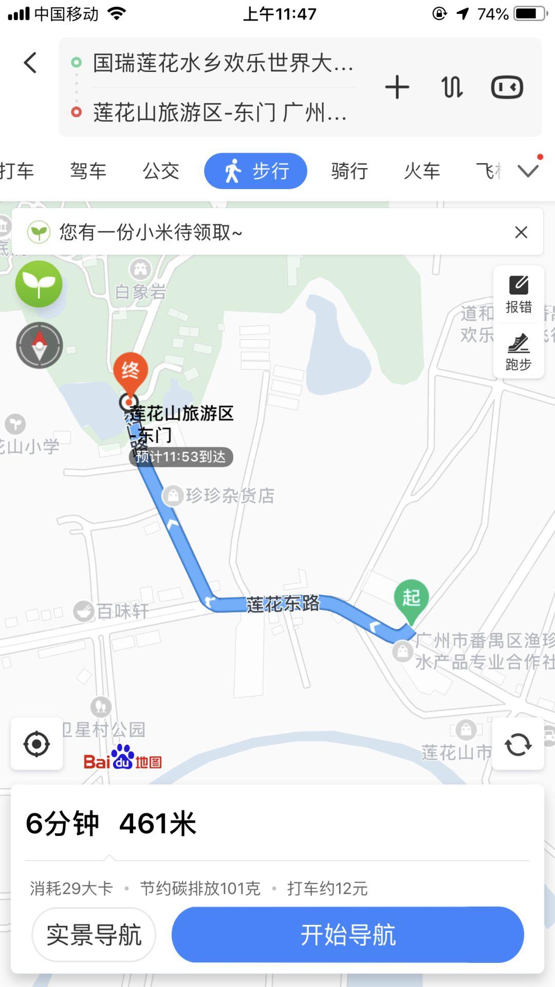 重阳登高看过来!停车、公交、禁行…这份指南请收好