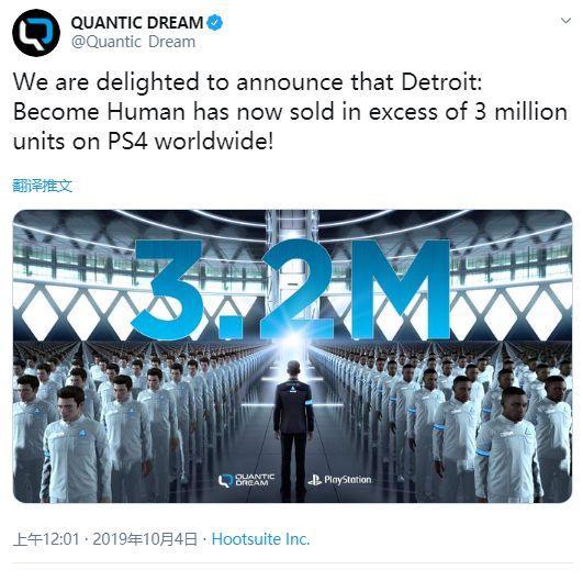 《底特律成为人类》PS4版销量超过320万份