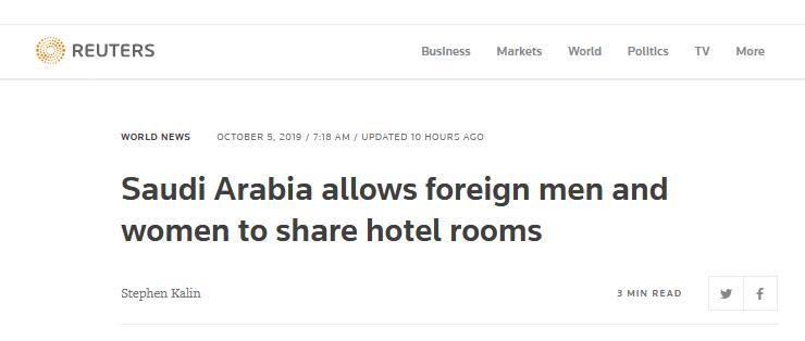 我爱蔡枫华沙特出台新规:允许未婚异性外国游客同住酒店