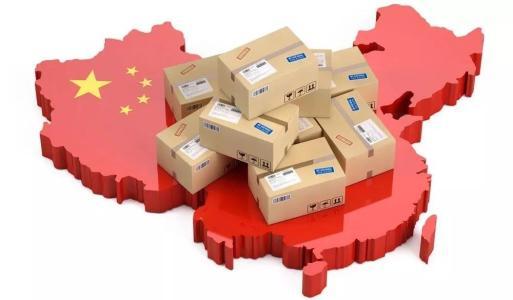 """跨境电商让世界每个角落充满""""中国制造""""拿数据说话!"""