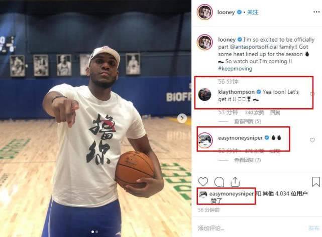 中国品牌再添NBA代言人,勇士队卢尼签约安踏,与克莱一起代言!