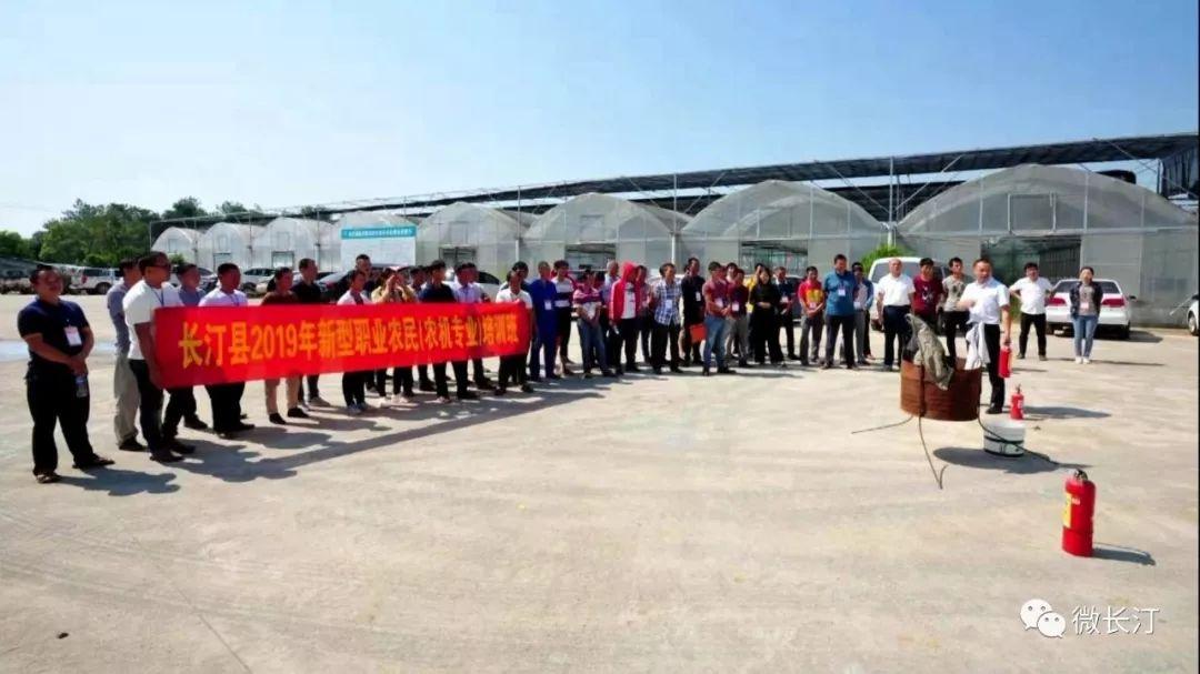 中国今日要闻,今日要闻丨长汀:县长马水清督查秋冬季丛林防火任