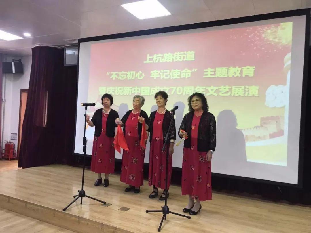 《社区是我家》|走进河东区上杭路街道庆祝新中国成立70周年文艺展演现场