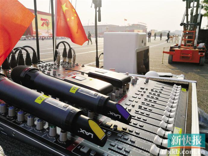阅兵仪式上音响保障团队来自广州提前一个月进场