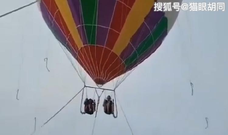 山东烟台一景区氢气球绳子断裂,一对母子从空中坠地不幸遇难