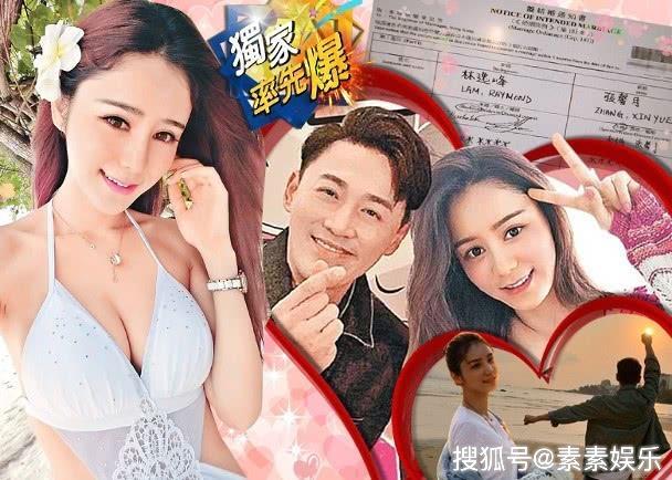 恭喜林峰,和张馨月正式登记结婚,黄宗泽提前送祝福