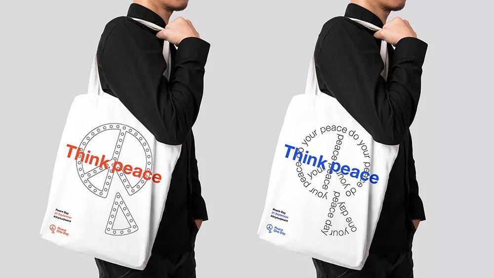 非盈利组织品牌视觉设计