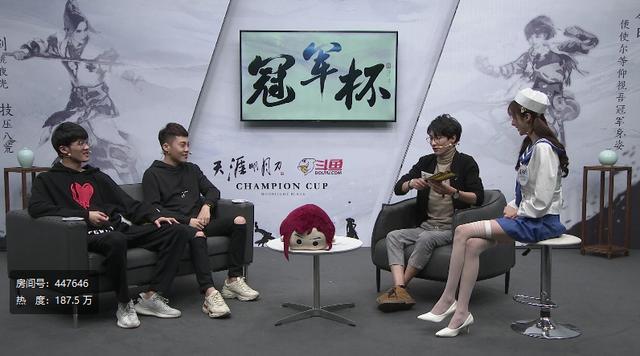 斗鱼天刀冠军杯:凌云成为灵魂画手,护士小姐姐身材爆火