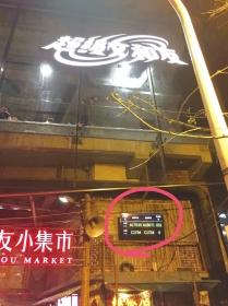 长沙文和友排队再创纪录:一天取号突破两万桌