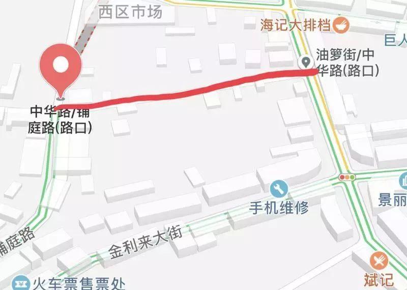 注意啦!梅城江北这个路段即将封闭施工