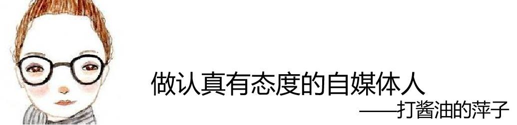 娱乐萍说:结婚在即,39岁林峯情归模特张馨月