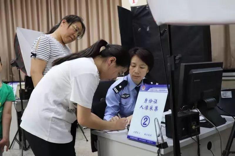 南开人口服务管理中心_天津市和平区人口服务管理中心
