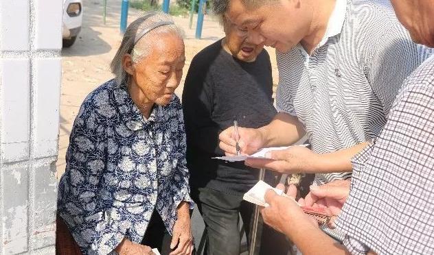 馆陶县建立高龄老人津贴制度,百岁老人喜领重阳慰问金