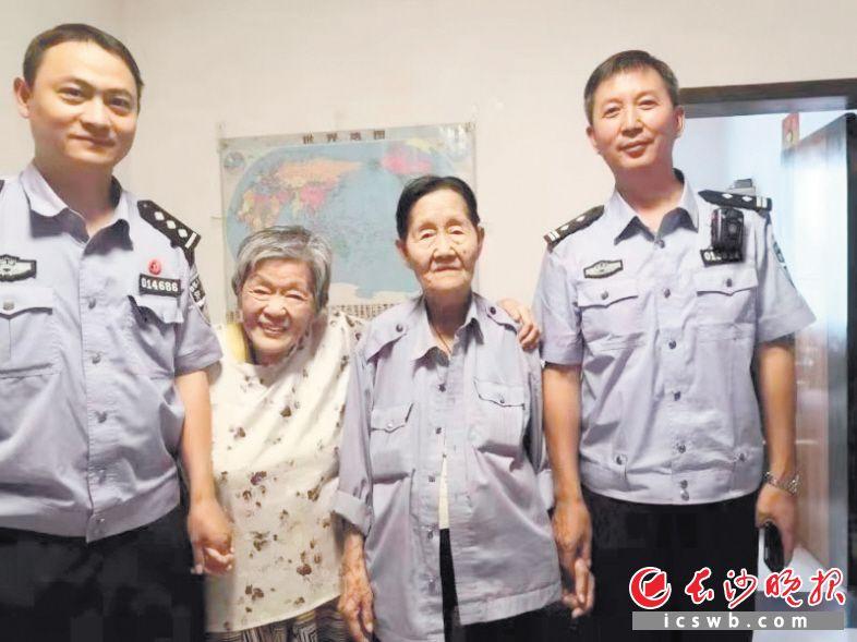 西安91岁老人来长寻战友,长沙多部门第一时间联动相助
