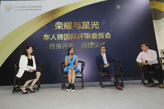 荣耀与星光华人榜国际评审委员会终身评委颁授仪式在京拉开帷幕