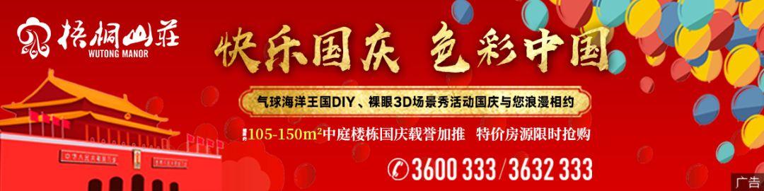 http://www.ncchanghong.com/nanchongjingji/19816.html
