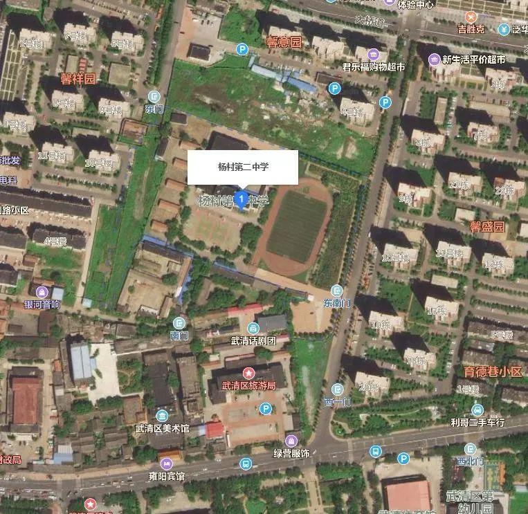 武清这所小学要迁建、这所中学改扩建!已启动前期手续办理。